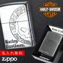 ジッポー ライター ハーレーダビットソン 名入れ ジッポライター オイルライター zippo HDP-36 ギフト プレゼント 贈…