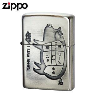 zippo ジッポーライター ZP アイライクミート ブタ Ni ギフト プレゼント 贈り物 返品不可 魚 魚屋 寿司屋 お肉屋 かわいい 喫煙具