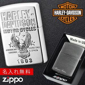 【返品不可】zippo ライター 名入れ ジッポライター ジッポーライター ハーレーダビッドソン HARLEY DAVIDSON かっこいい バイク好き オイルライター 200 日本国内限定モデル メタル貼り 豪華メタ