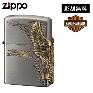 ジッポー ライター ハーレーダビッドソン HARLEY DAVIDSON 名入れ 彫刻 オイルライター zippo ジッポライター HDP-66 サイドメタル バイク好き 彼氏 男性 メンズ 喫煙具 ブランド ギフト プレゼント