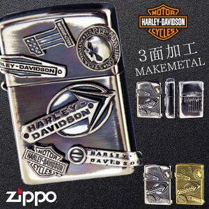 zippo ライター ジッポライター ジッポーライター ハーレーダビッドソン HARLEY DAVIDSON かっこいい バイク好き オイルライター 200 日本国内限定モデル メタル貼り 豪華メタル 彼氏 男性 メンズ