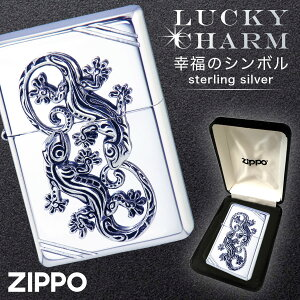 zippo ジッポーライター ジッポライター かっこいい ラッキーチャーム ゲッコー やもりヤモリスターリングシルバー 純銀ジッポー オイルライター 高級ライター メタル貼り お守り 縁起が良