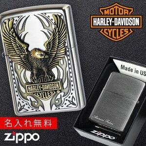 ジッポー ライター ハーレーダビッドソン HARLEY DAVIDSON オイルライター zippo ジッポライター ビッグメタル バイク好き 彼氏 男性 メンズ 喫煙具 ブランド ギフト プレゼント 贈り物 返品不可