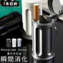 携帯灰皿 ハニカムJr 586-0003 ブラック ギフト プレゼント【RCP】