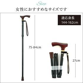 杖折りたたみ軽量折りたたみ式杖愛杖ストラップ付きE-15B