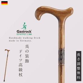 一本杖 木製杖 ステッキ ドイツ製 1本杖 ガストロック社 GA-10 ギフト ギフト プレゼント 贈り物 敬老の日 長寿祝い 敬老会 還暦 古希 喜寿