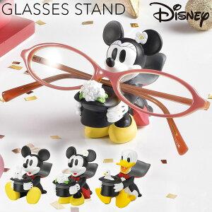 メガネスタンド メガネホルダー メガネ置き メガネ 眼鏡 スタンド ホルダー 置き 収納 ミッキー ミニー ドナルド ディズニー グッズ ディズニ ーグッズ Disney 子供 小学生 キッズ 子供部屋 デ