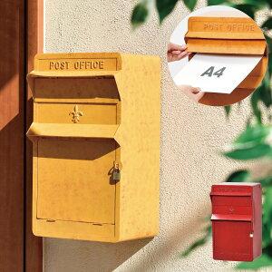 ポスト ディズニー ミッキー 壁掛け 北欧 郵便ポスト 玄関 鍵付き 南京錠 a4 スリム レッド イエロー 赤 黄色 かわいい おしゃれ アンティーク ヴィンテージ レトロ スチール 埋め込み 壁 鍵