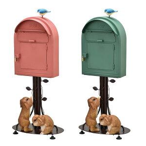 ポスト 置き型 スタンド スタンドポスト 南京錠 鍵 鍵付き 動物 アニマル うさぎ ウサギ 屋外 レッド グリーン 赤 緑 玄関 おしゃれ かわいい 北欧 郵便 郵便ポスト 郵便受け メールボックス