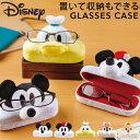 ディズニー メガネケース 眼鏡ケース メガネスタンド メガネ めがね 眼鏡 スタンド ホルダー 置き 収納 眼鏡スタンド …