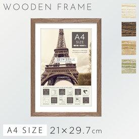 フォトフレーム 写真立て 卓上用 壁掛け 木製 アンティーク スリムスタイル 木製フォトフレーム A4サイズ ギフト プレゼント 贈り物