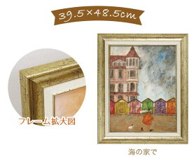 絵画壁掛けアートアートパネルサムトフトスペシャルなブツをゲットするのだ!ST-05827