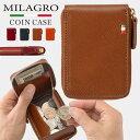 小銭入れ メンズ コインケース ボックス型 Milagro ミラグロ イタリア製ヌメ革 テラローザブラウン ラウンドジップボ…