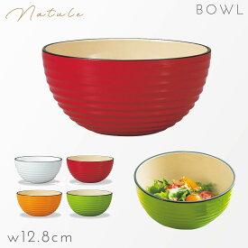 食器 鉢 カラフル 日本製 プラスチック 割れない 食洗機対応 食洗器対応 電子レンジ対応 サーフボール ナチュール アウトドア キャンプ ピクニック