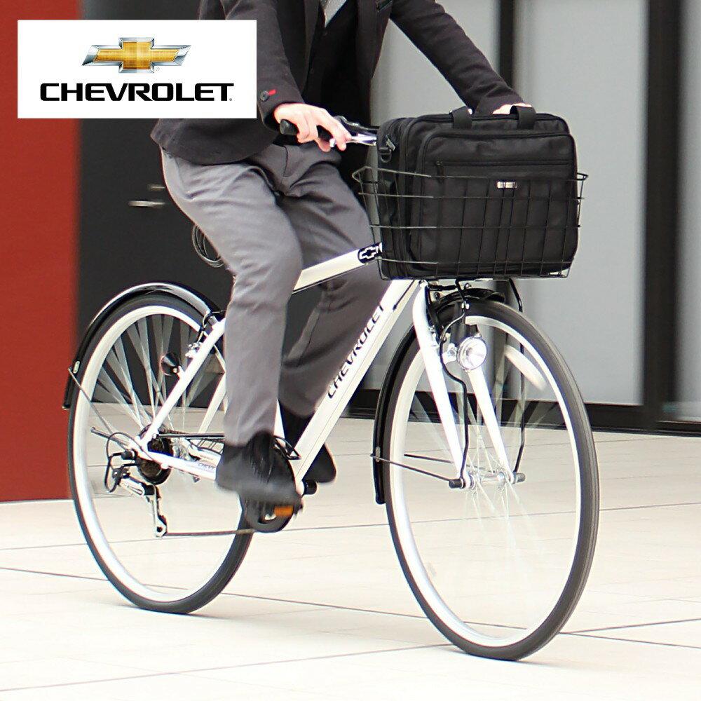 【今なら!ポイント10倍】 自転車 カゴ付き おしゃれ シボレー 700Cクロスバイク 6段ギア ホワイト CROSSBIKE700C6SF MG-CV7006F-RL