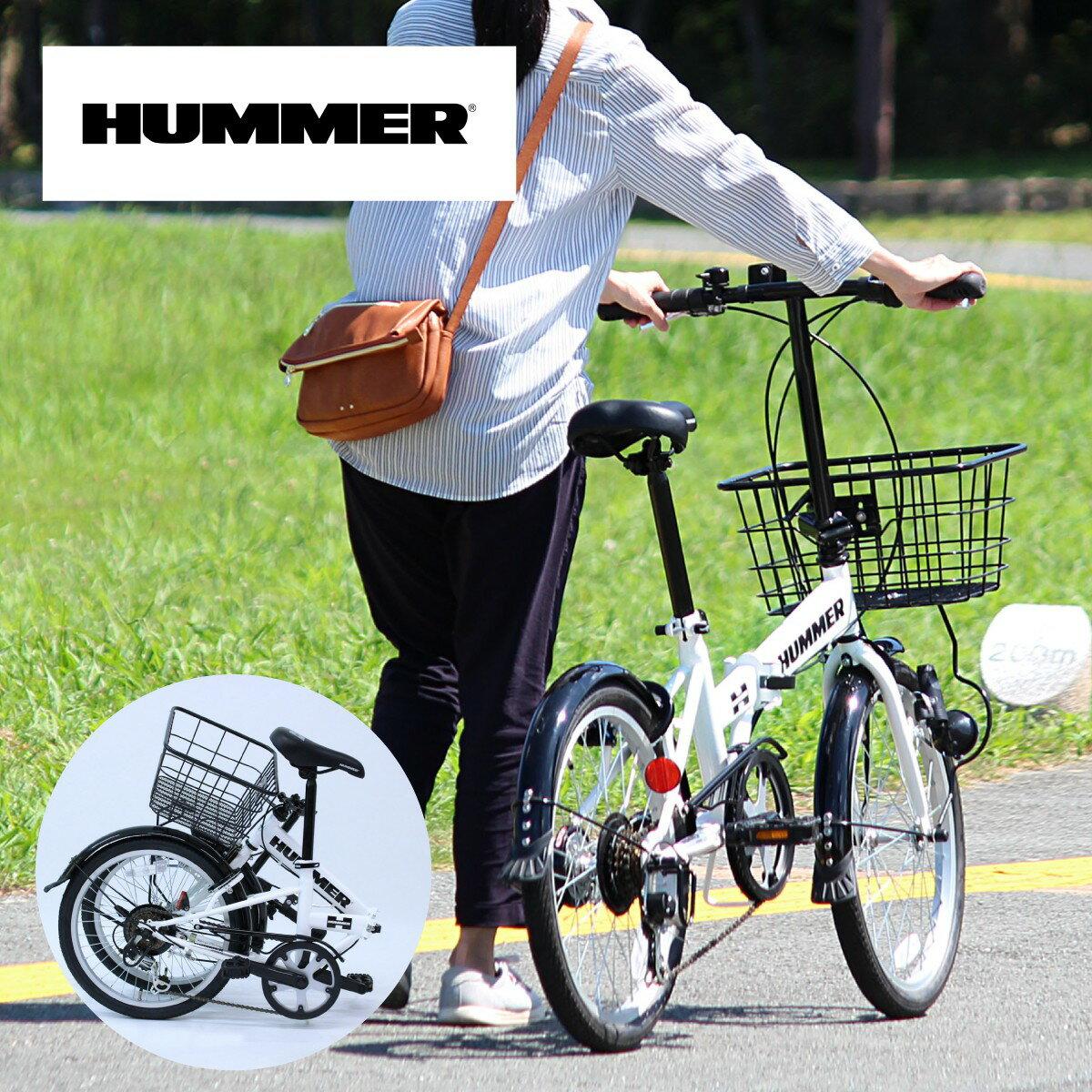 ◆今なら!P10◆ 折りたたみ自転車 ハマー 20インチ 折りたたみ自転車 ホワイト HUMMER FDB206SF MG-HM206F-RL