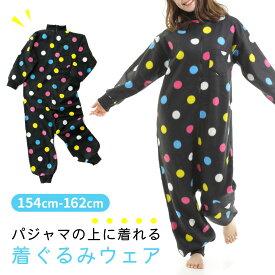 着ぐるみ パジャマ 子供 フリース だんらんウェア ドット柄 SS-S ギフト プレゼント 贈り物