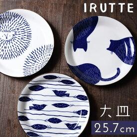皿 和食器 北欧 動物 日本製 プレート イルッテ 大皿 6802 ギフト プレゼント 贈り物