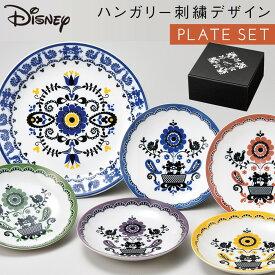結婚祝い ディズニー 食器セット ギフト ブライダル ミッキー ミニー 皿 セット パーティーセット 日本製 電子レンジ対応 ギフト プレゼント 贈り物
