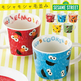 マブカップ セサミストリート sesame street グッズ スクリブル マグカップ 6511 ギフト プレゼント 贈り物