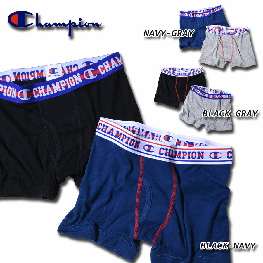 チャンピオン 2P ボクサーパンツ 2枚組 キッズ ニットトランクス 男の子 下着 全3色 130-160cm