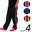 2本ラインジャージパンツ キッズ スポーツ ダンス 体操着 子供服 まとめ買い 男の子 女の子 110 120 130 140 150 160