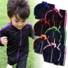ラインジャージ上下ジャージセットアップキッズスポーツダンス体操着子供服男の子女の子100-160cm