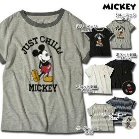 【半額】ミッキーマウス キッズ ミニーマウス 半袖Tシャツ ディズニー 女の子 140cm 150cm 160cm ボーダー ホワイト ブラック グレー ネイビー 子供 ジュニア