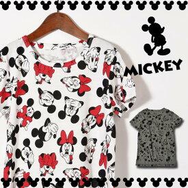 【公式】キッズ ミッキーマウス 半袖Tシャツ 総柄 ディズニー 女の子 140cm 150cm 160cm 女の子 ホワイト グレー 子供 ジュニア