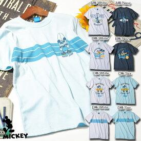 【公式】キッズ ミッキーマウス サーフ柄 半袖Tシャツ 子供 男の子 女の子 130cm 140cm 150cm 160cm ホワイト ネイビー サックス