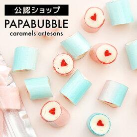 キャンディ PAPABUBBLE ハートミックス 飴菓子 洋菓子 ギフト プレゼント プチギフト 母の日