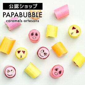 キャンディ PAPABUBBLE かおミックス 飴菓子 洋菓子 ギフト プレゼント ホワイトデー 母の日