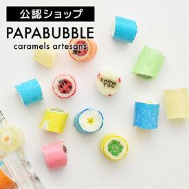 キャンディ PAPABUBBLE サンキューミックス 飴菓子 洋菓子 ギフト プレゼント ホワイトデー 母の日