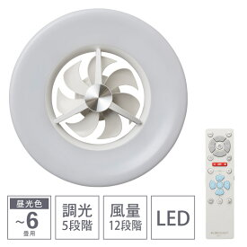 ドウシシャ サーキュライト 6畳モデル DCC-06NM シーリングファン サーキュライト LED 調光 リモコン付
