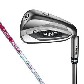 ピン アイアンセット G425 ゴルフ NS PRO MODUS3 TOUR 105 6本 2020年 メンズ PING
