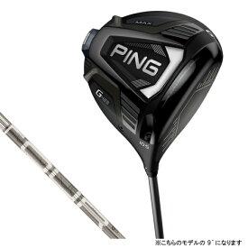 ピン ドライバー G425 MAX ゴルフ PING TOUR173-65 2020年モデル メンズ PING