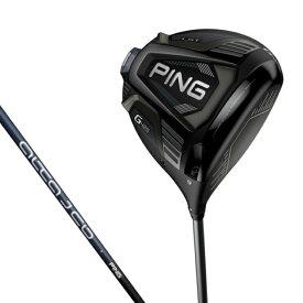 ピン ドライバー G425 LST ゴルフ ALTA J CB SLATE 2020年 メンズ PING