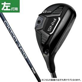 ピン ユーティリティ G425 ゴルフ ALTA J CB SLATE 4UT 22゜ 2020年 メンズ 左用 PING