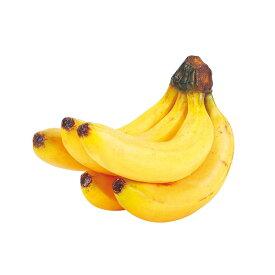 《 フェイクフルーツ 》◆とりよせ品◆Asca バナナ (5本房) イエローインテリア イミテーション