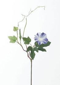 《 造花 》Asca/アスカ アサガオピック×1 つぼみ×1 ブルーインテリア