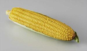 《 フェイクフルーツ 》◆とりよせ品◆花びし トウモロコシ イエローインテリア イミテーション