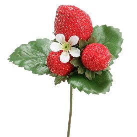 《フェイクフルーツ》◆とりよせ品◆花びし ☆ストロベリーピック レッドインテリア イミテーション