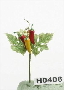 《 フェイクフルーツ 》◆とりよせ品◆花びし ミニペッパーピック レッド/イエローインテリア