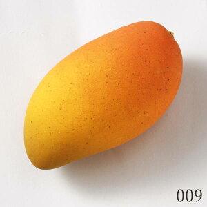 《 フェイクフルーツ 》花びし/ハナビシ マンゴー オレンジインテリア イミテーション 花材