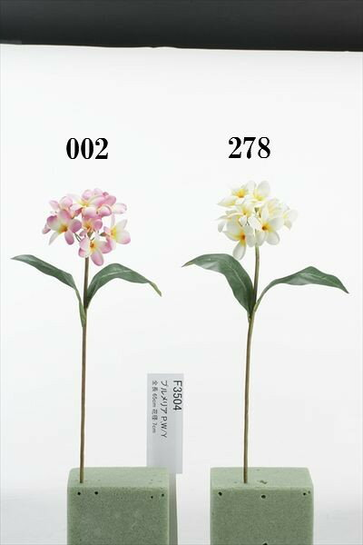 《 造花 》花びし/ハナビシ プルメリア×10F、3Bレイ ハワイ 南国
