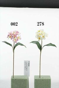 《 造花 》◆とりよせ品◆花びし プルメリア×10F、3Bレイ ハワイ