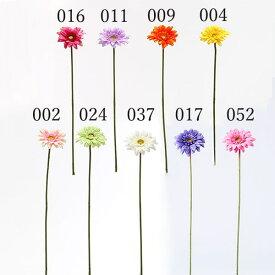 《 造花 》◆とりよせ品◆花びし ☆ショートガーベラインテリア インテリアフラワー