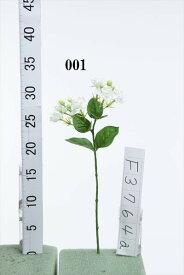《 造花 》◆とりよせ品◆花びし ジャスミン×6F茉莉花 マツリカ ハゴロモジャスミン