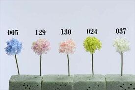 《 造花 》花びし/ハナビシ ミニアジサイピック紫陽花 アジサイ インテリア