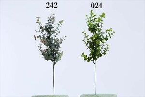 《 造花 グリーン 》◆とりよせ品◆花びし ショートユーカリスプレーインテリア フェイク